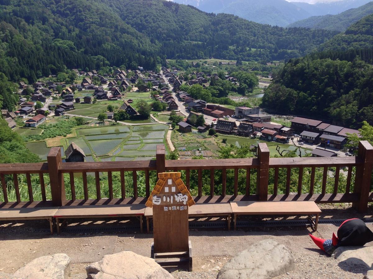 白川郷・五箇山の合掌造り集落の画像 p1_29